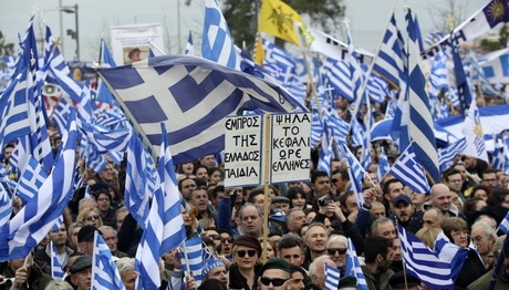 Θεσσαλονίκη: Συλλαλητήριο για την Μακεδονία