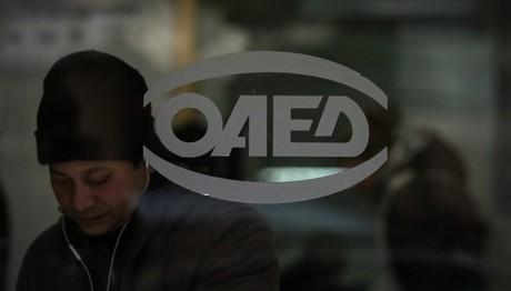 ΟΑΕΔ: Αυξήθηκαν κατά 15.000 οι άνεργοι τον Δεκέμβριο