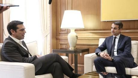 Σήμερα η συνάντηση Τσίπρα με τους πολιτικούς αρχηγούς