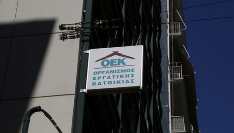Διαγραφές δανείων, κούρεμα τόκων για δανειολήπτες ΟΕΚ