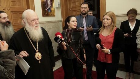 Ιερώνυμος: «Μόνο εννέα από τους 82 ιεράρχες πήγαν στο συλλαλητήριο για τη Μακεδονία»