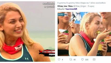twitter Ξεσάλωσαν με #σπυροπούλου και #SurvivorGR