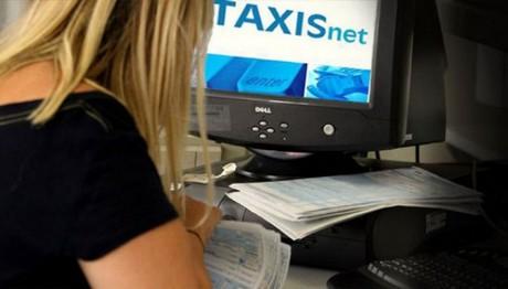 Taxisnet: Προ των πυλών η online ρύθμιση οφειλών και απευθείας πληρωμές φόρων