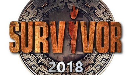 Survivor: Εκτός κι ο Νέρι Καστίγιο