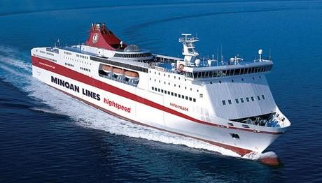 Πρόσκρουση του Φαιστός Παλάς στο λιμάνι του Ηρακλείου