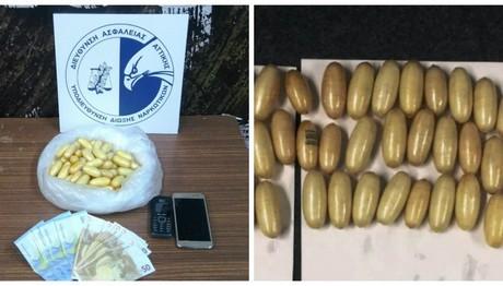 Συνεκλήφθη 25χρονος με 1.100 γρ,κοκαΐνης στο στομάχι
