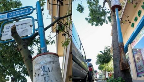 Δείτε πατέντα για πινακίδα στάσης λεωφορείου στη νέα Σμύρ