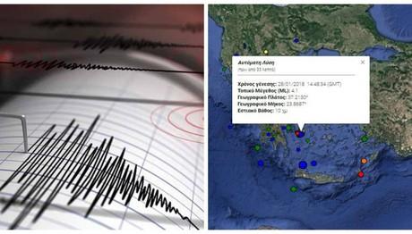 Ταρακουνήθηκε και η Αθήνα από το σεισμό στην Ύδρα