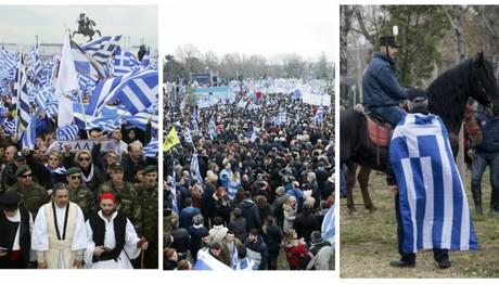 Λαοθάλασσα στο συλλαλητήριο για τη Μακεδονία