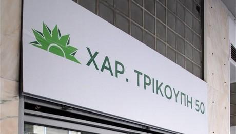 Κριτική ΠΑΣΟΚ σε κυβέρνηση και  ΝΔ για το Σκοπιανό