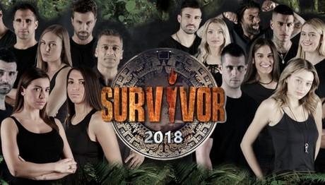 Survivor: Τι τηλεθέαση έκανε τη δεύτερη μέρα τηλεθέασης;