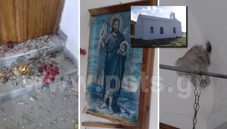 Βανδάλισαν εκκλησάκι στην Πάρο – Φωτογραφίες