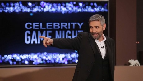 Celebrity Game Night: Πότε κάνει πρεμιέρα;
