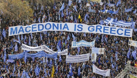 Ακυρώθηκε το συλλαλητήριο για τη Μακεδονία στην Πάτρα