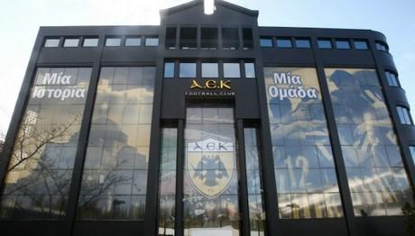 Η ΑΕΚ ζητά αναβολή πρωταθλήματος