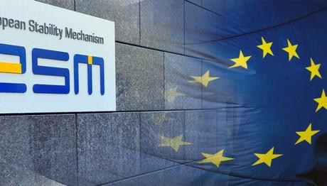 Πως ο ESM θα μετασχηματιστεί σε ευρωπαϊκό ΔΝΤ