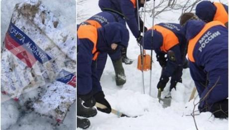 Εντοπίστηκαν δύο πτώματα στην περιοχή της πτώσης του μοιρ