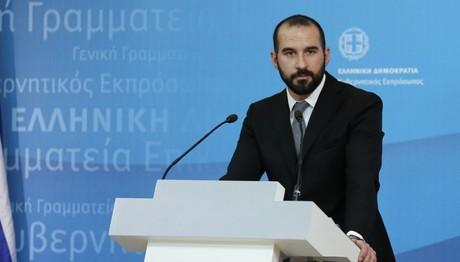 Τζανακόπουλος: Θα διαχειριστούμε σοβαρά το θέμα Novartis