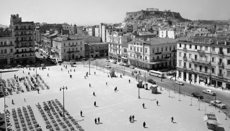 Άποψη της πλατείας Συντάγματος, 1956