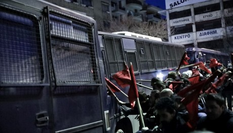 Αντιδράσεις αστυνομικών για συνέδριο ΣΥΡΙΖΑ