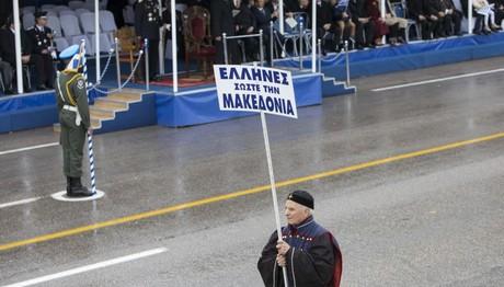 Θεσσαλονίκη: Στιγμιότυπο από την παρέλαση για την 25η