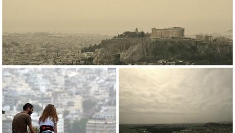 Καιρός: Αφρικανική σκόνη,βροχές και καταιγίδες