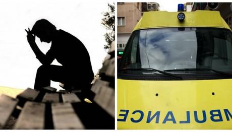 Κρήτη: Ήπιε ποντικοφάρμακο μετά τον χωρισμό του