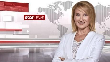 Απόψε στο Κεντρικό Δελτίο Ειδήσεων του Star
