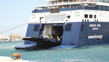 Βλάβη στο πλοίο «Νήσος Χίος» - Μεταφέρει 460 επιβάτες