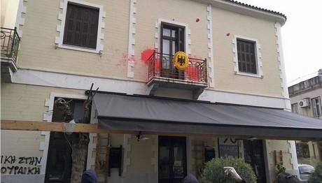 Πάτρα: Πέταξαν κόκκινες μπογιές στο γερμανικό προξενείο