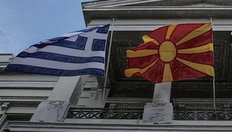 Αποδέχεται το «Gorna Makedonija» η Ελλάδα