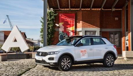 Ποια μοντέλα διέθεσε η Kosmocar-Volkswagen στο 20ο Φεστιβάλ Ντοκιμαντέρ Θεσσαλονίκης