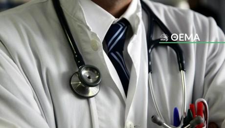 """Γιατρός """"μαϊμού"""" στο Νοσοκομείο Πρέβεζας"""
