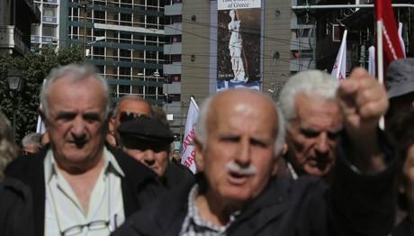 Πορεία συνταξιούχων της Εθνικής Τράπεζας