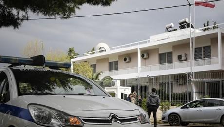 Συνελήφθη ο δράστης της επίθεσης στην Πρεσβεία του Ιράν