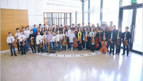 Οι Φίλοι της Μουσικής Camerata Junior στο Μέγαρο