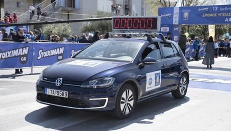 Η Kosmocar-Volkswagen χορηγός στο 13ο Διεθνή Μαραθώνιο «Μέγας Αλέξανδρος»