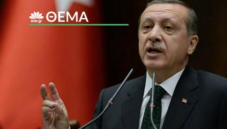 Ερντογάν:  Μια ακόμη «ζαριά» οι νέες εκλογές