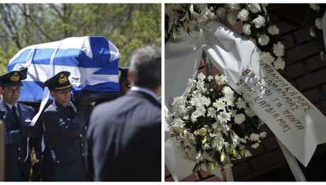 Κηδεία Γιώργου Μπαλταδώρου: Ραγίζει καρδιές το στεφάνι πο