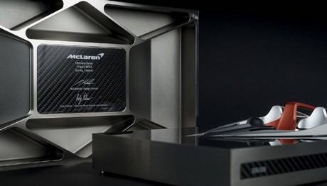 Ποιο είναι το απίστευτο δώρο που προσφέρει η McLaren  στους πελάτες της