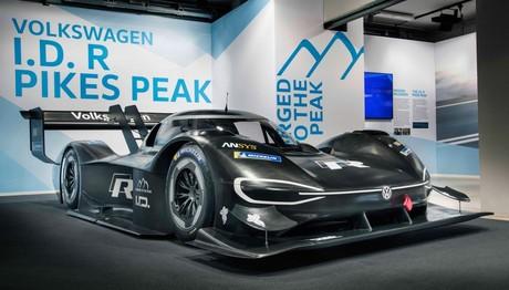 To super car της Volkswagen  με τα 600 άλογα