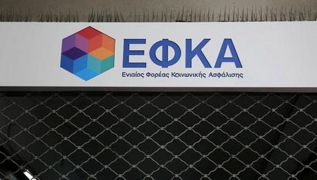 Υπάλληλος του ΕΦΚΑ πλαστογραφούσε ποσοστά αναπηρίας