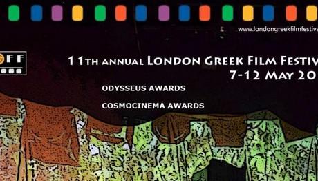 Απονεμήθηκαν τα βραβεία «Οδυσσέας» και «Cosmocinema»