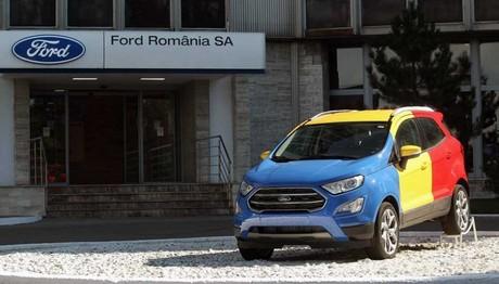 Δείτε πόσα εκατομμύρια ευρώ επένδυσε η Ford στην Ρουμανία