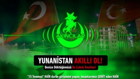 Τούρκοι χάκερς «έριξαν» τη σελίδα της Honda Ελλάς