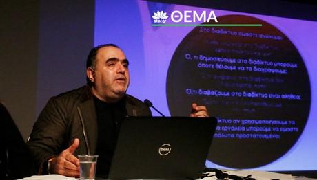 Σφακιανακης:Έρχεται βούρδουλας για τοGDPR σε επιχειρήσεις