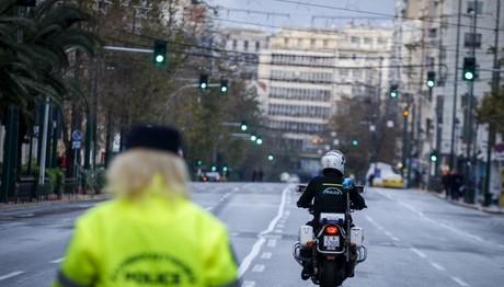Διακοπή κυκλοφορίας στο κέντρο της Αθήνας το Σάββατο