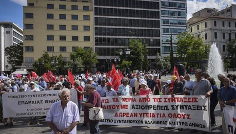 Πορεία συνταξιούχων στο κέντρο της Αθήνας