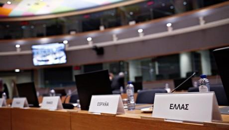 Κρίσιμο Eurogroup για Ελλάδα και... χρέος