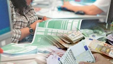 6 και σήμερα για την υποβολή της φορολογικής δήλωσης